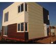Жилой дом 150 кв.м. 2 этажа район Фиолент  Цена 3600000 руб., фото — «Реклама Севастополя»