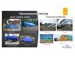 Тенты от компании EveRest, фото — «Реклама Феодосии»
