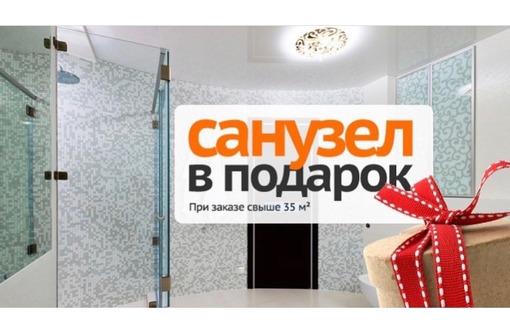 Натяжные потолки,,ПOТОЛКоff'', фото — «Реклама Севастополя»