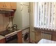 Сдам длительно 1-комнатную в Стрелецкой бухте, фото — «Реклама Севастополя»