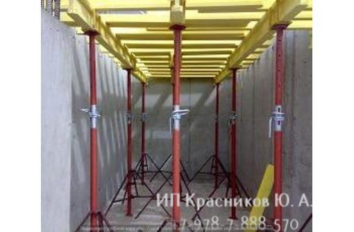 Аренда строительного оборудования  +7(978)7-888-570, фото — «Реклама Севастополя»