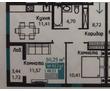 Продам   2 к квартиру в новострое Черника 3.350 !!50 м2...такая цена до понедельника!!, фото — «Реклама Симферополя»