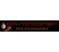 Thumb_big_termodrevo_logo5