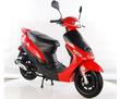 продам новый скутер SKAYBA 50, фото — «Реклама Севастополя»