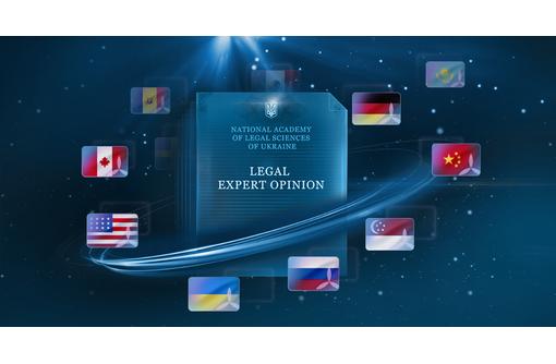 Цифровой криптоактив Битбон, фото — «Реклама Севастополя»