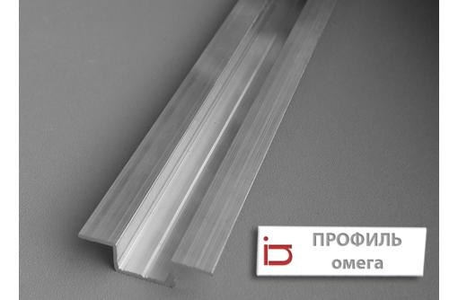 Профиль для смл и гипсокартона, фото — «Реклама Севастополя»