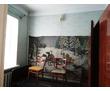 Продам дом в городе Бахчисарае, фото — «Реклама Бахчисарая»