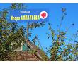 Продам недорого! Участок 4 сотки у моря на Фиоленте. Документы РФ. 550000 р., фото — «Реклама Севастополя»