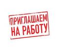 Thumb_big_vacancies-yshchem-sotrudnykov__88711757m-500x4