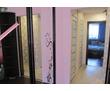 Продам трёхкомнатную квартиру, фото — «Реклама Севастополя»