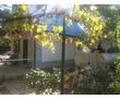 Продам жилой дом 54 м2 в Севастополе на Фиоленте в одном из самых лучших кооперативов Рассвет, фото — «Реклама Севастополя»