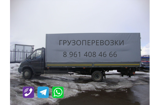 Перевозка мебели из Приморского по России, фото — «Реклама Приморского»