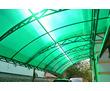 Сотовый поликарбонат цветной Plastilux (Стандарт) 8 мм 6023 руб/лист, фото — «Реклама Феодосии»