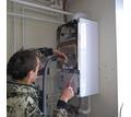 Срочный ремонт газовых котлов  колонок. - Ремонт техники в Керчи