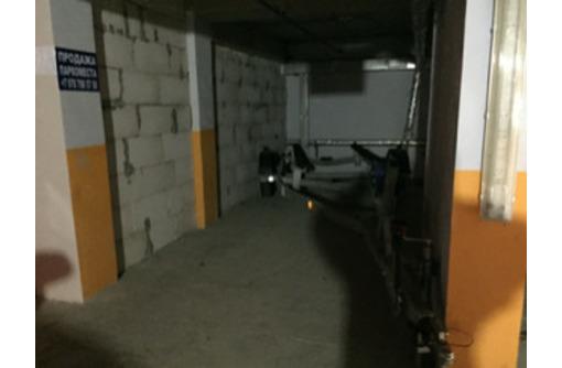 Машиноместо в подземном  - дешевле застройщика, фото — «Реклама Севастополя»