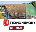 Гибкая битумная черепица Shinglas - Кровельные материалы в Севастополе