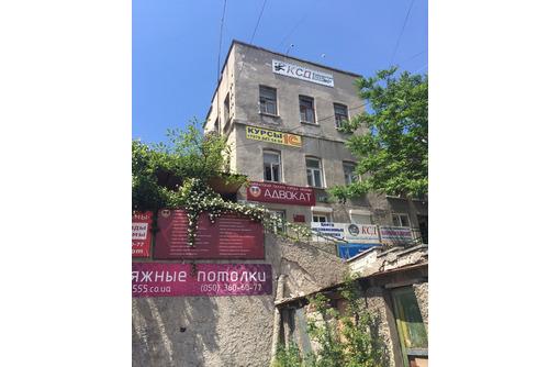 Продается помещение под офис, 245 кв.м, ул. Ленина, г. Севастополь, фото — «Реклама Севастополя»