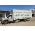 Перевозка мебели из Севастополя на межгород - Грузовые перевозки в Севастополе