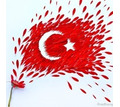 Курсы турецкого языка для желающих - Языковые школы в Симферополе