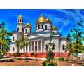 Интересные экскурсии в Симферополе - Отдых, туризм в Симферополе