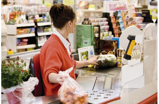 Требуется кассир в супермаркет, фото — «Реклама Севастополя»