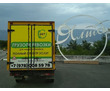 Грузоперевозки по Севастополю и Крыму., фото — «Реклама Севастополя»