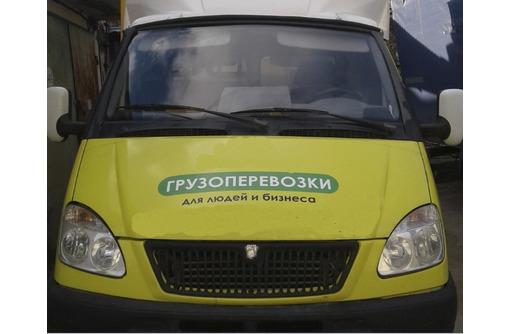 Услуги грузчиков по Севастополю и Крыму., фото — «Реклама Севастополя»