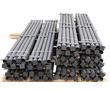 столбы металлические для заборов, фото — «Реклама Джанкоя»