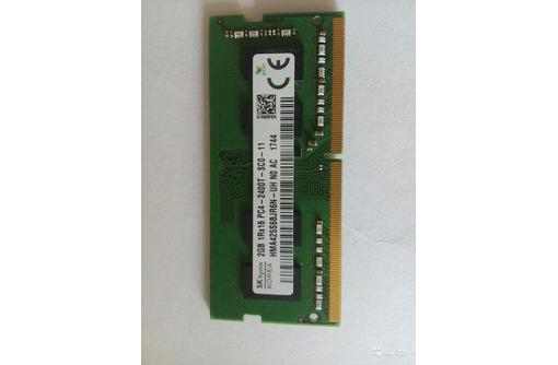 Озу для ноутбука -2Gb\ DDR4-2400T, фото — «Реклама Евпатории»