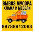 Thumb_big_7f44240ed1ba559eb4468a898dd4575b