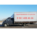 Перевозка мебели из Феодосии по России - Грузовые перевозки в Феодосии