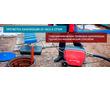 Прочистка засоров канализации Коктебель. Пробивка засоров труб., фото — «Реклама Коктебеля»