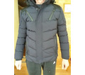 Куртка  мужская зимняя - Мужская одежда в Крыму