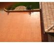 V  Стяжка полов. Наливные полы . Облицовка плиткой. Паркет, ламинат, плитка кварц- винил., фото — «Реклама Севастополя»