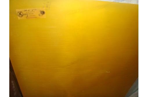 Куплю текстолит стержень, лист, стеклотекстолит, стеклоткань, лакоткань неликвиды по РФ, фото — «Реклама Севастополя»