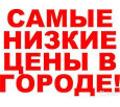 Севастополь прочистка засоров канализации +7(978)259-07-06 - Сантехника, канализация, водопровод в Севастополе