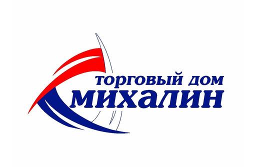 Торговый представитель ЗП от 45 000 руб., фото — «Реклама Ялты»