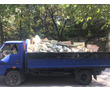 Квартирные и офисные переезды.Грузоперевозки.Доставка.Услуги грузчиков.Вывоз мусора,хлама,веток, фото — «Реклама Севастополя»