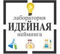 Профессиональное качество по умеренным ценам - Переводы, копирайтинг в Крыму