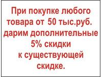 Feature_%d0%b3%d0%bb%d0%b0%d0%b2%d0%bd%d0%be%d0%b5%20_1_