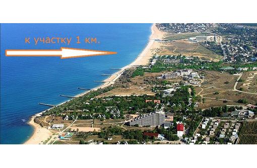 Участок на ул. Челюскинцев(р-н турбазы Мокроусова, пляжа Учкуевка), фото — «Реклама Севастополя»
