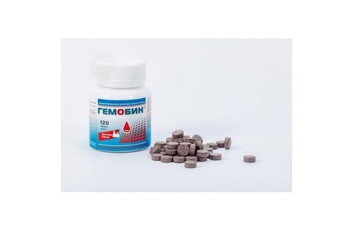 Гемобин (средство №1 против анемии), фото — «Реклама Севастополя»