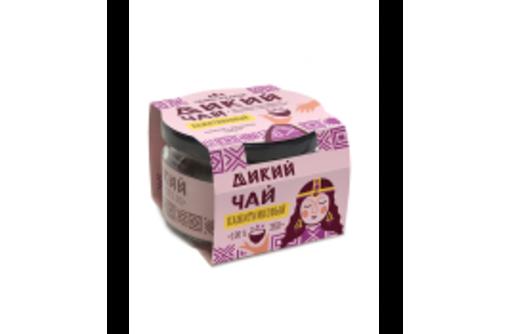 """Дикий чай """"Пажитниковый"""" 50 гр, фото — «Реклама Севастополя»"""