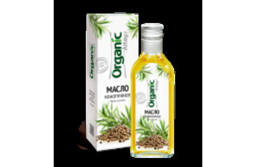 Масло конопляное Organic, 250 мл, фото — «Реклама Севастополя»