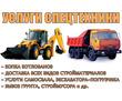 Вывоз мусора, хлама, грунта. Демонтажные работы. Быстро и качественно!!!, фото — «Реклама Севастополя»