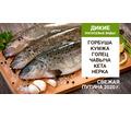 Свежемороженая рыба, широкий выбор - Продукты питания в Алуште