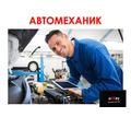 Автомеханик с опытом работы - Автосервис / водители в Севастополе