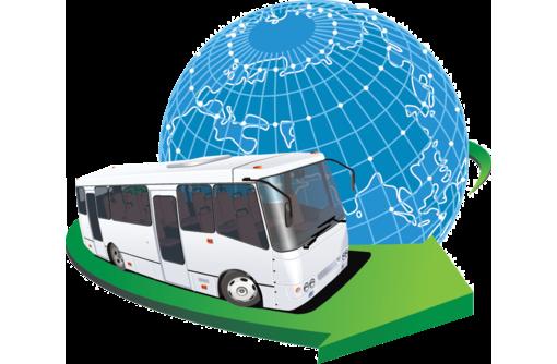 Реклама в транспорте. Севастополь, фото — «Реклама Севастополя»