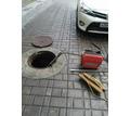 Срочная прочистка канализации Ялта +7(978)259-07-06 - Сантехника, канализация, водопровод в Ялте