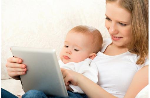 Требуются сотрудники для работы в сети интернет, фото — «Реклама Феодосии»